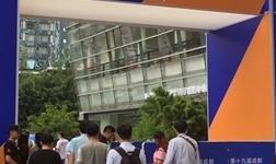 中��建材�W���莸顷�蓉城,2018成都建博��有什么看?