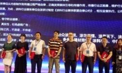 中国建材网加入涂料媒体联盟助力顺德涂料发展
