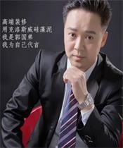 【克洛斯威硅藻泥十六周年庆特辑】中国建材网专访河南南阳经销商郭总