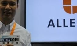 【中国建博会特辑】安朗杰:国际品牌,锁具界担当