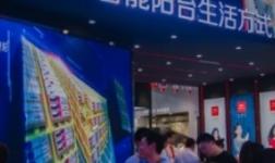 【中国建博会特辑】捷阳科技:用智能定义阳台,打造智能阳台生活方式