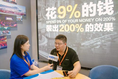 【中国建博会特辑】中国建材网专访法狮龙营销总监――周振宏