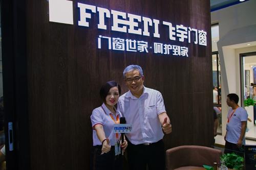 【中国建博会特辑】中国建材网专访飞宇门窗品牌创始人―陈刚