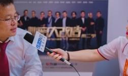 【中国建博会特辑】建材网专访佰怡家市场总监――程斌