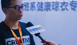【中国建博会特辑】中国建材网专访好易点品牌市场总监――戴东阳