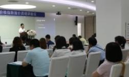 2018年佛陶瓷价格指数培训会议顺利召开