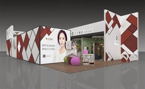 中国广州建博会 �行业价格战正酣,你要的差异化就在合生雅居!
