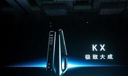 Kaadas凯迪仕发布全球首款屏幕指纹锁KX,引领行业未来趋势