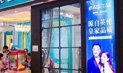 """蒙太奇硅藻泥出征上海墙纸展,共商""""大美财商""""创富计划!"""