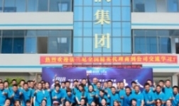 聚力同行共創非凡—法蘭尼2018全國精英代理商培訓大會于深圳圓滿成功