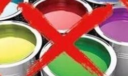 油漆六大危害,裝修用什么材料環保?