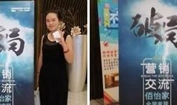 洞见格局,破方能立‖2018佰怡家经销商会议,郑州站!