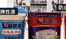 """【测评】林德漆有多""""带感""""?产品剖析真不简单!"""