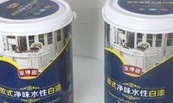 水性漆市场潜力巨大杭州市场率先刷出精彩
