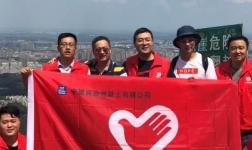 """江苏中建组 织""""清理白色垃圾 保护紫金山""""环保公益活动"""