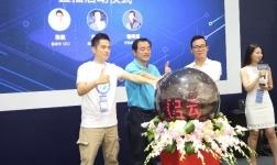 酷家乐携工业4.0设计生产项目 亮相上海国际家具博览会