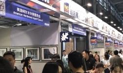 美国阔叶木强势亮相2018中国(上海)国际家具博览会