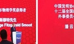 宏宇亮相国际发明展,向世界展示中国陶瓷创新力量!