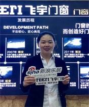 品质中国行第三季|核心团队,同舟共济