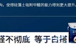 蓝天豚硅藻泥新品发布,深海明珠水性硅藻涂料重磅上市!!