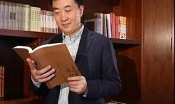 欧神诺陶瓷董事长鲍杰军在其创办的归然书院接受采访