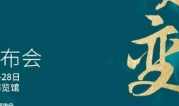 【展讯】定制变年,第九届中国(广州)定制家具展览会