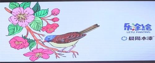 晨阳水漆与分众传媒达成战略合作 智能分发助力乐涂智慧涂装