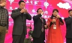 2019第五届浙江房地产总工(CTO)年会--晚宴篇