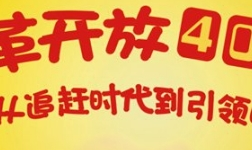 """追梦40年中国制造创神话,浙企""""板川""""引德国前总统率团考察合作!"""