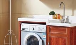 全鋁家具如何保養清潔