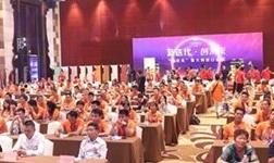 帝卡斯:不斷開辟中國藝術涂料市場空間