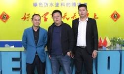 简讯丨中农国发建筑规划设计(江苏)李强院长莅临朗凯奇考察交流