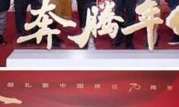 万事兴集成灶代言人佟大为主演《奔腾年代》助力中国速度