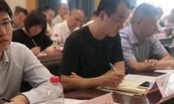 2019中國西部林業產業博覽會——籌備進度工作匯報紀實