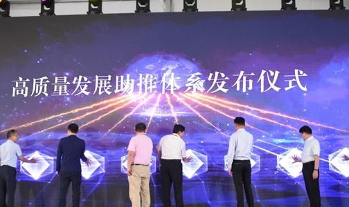 """領風氣之先,首  個創新模式的""""家居安全研究院"""" 在廣東佛山成立"""