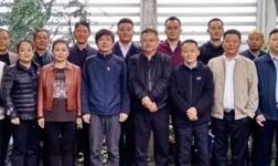 重庆市木门行业协会召开四届六次理事会