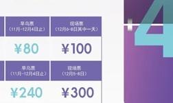 """OMG!2019廣州設計周""""新生""""主題視覺是這么煉成的~潮好看!"""