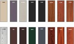 新豪轩门窗,丰富的流行配色供您选择