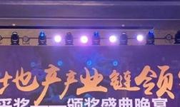 蓝天豚硅藻泥董事长童彬原获中房协领军人物金采奖