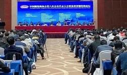 集泰水性漆參與2019中國鋼結構大會暨貴州省鋼結構論壇