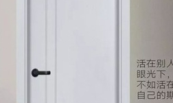 室内门搭配技巧