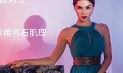 新品牌  新未來——晶剛玉·獨體煅造石材