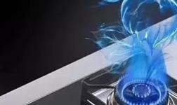 燃氣灶使用注意事項及省氣妙招