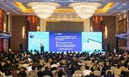 2019砂石行业绿色发展峰会在湖州召开