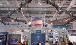 第二屆進博會開幕!LV、KIC等國際高端品牌匯聚的品質生活6.2館成焦點