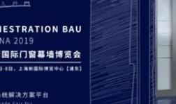 TINNO驚艷亮相中國國際門窗幕墻博覽會
