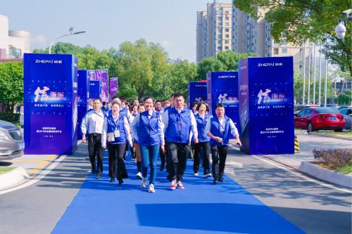 浙派新營銷中心落成,共推廚電經濟高速發展