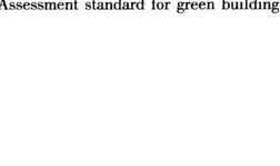 不锈钢管——绿色建筑的标配!