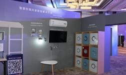 全國300多所高校用上海爾共享空調