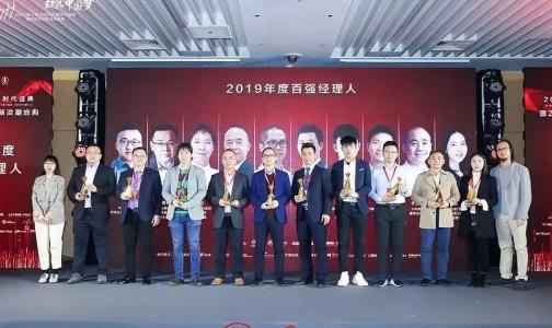 """喜讯!新豪轩门窗再获""""2019年度投资价值品牌""""等3项殊荣!"""